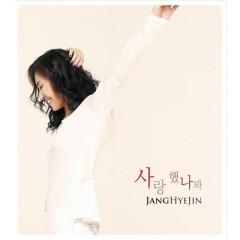 Saranghaennabwa / 사랑했나봐  - Jang Hye Jin