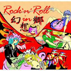 Rock'n'Roll in Gensokyo