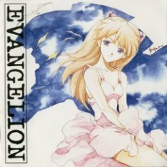 NEON GENESIS EVANGELION III CD1 - Evangelion