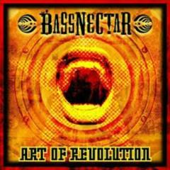 Art Of Revolution [EP]