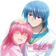 一番の宝物 ~Yui final version~(Ichiban no takaramono~Yui final version~) - Girls dead monster