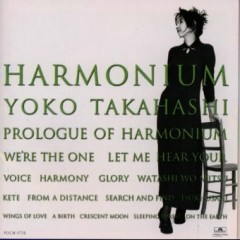 Harmonium - Yoko Takahashi