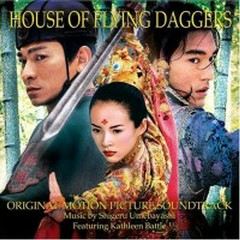 House Of Flying Daggers OST (Thập Diện Mai Phục)