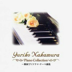 Korean TV Drama Theme Song Collection - Yuriko Nakamura