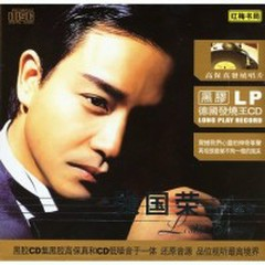 Leslie Zheng Edition
