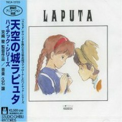 Laputa: Castle in the Sky - Hi-Tech Series