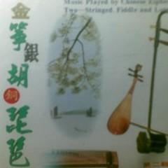 Music Played by Chinese Erhu, Guzheng & Pipa