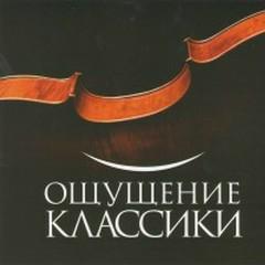 Music For The Soul - Feeling Classics CD1