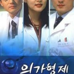 Medical Brothers OST