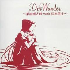 Space Symphony Maetel - Der Wunder CD1 - Taro Hakase