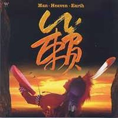 Man Heaven Earth