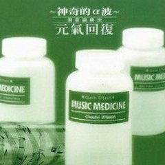 Music Medicine - Cheerful Vitamin