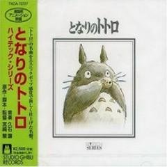 My Neighbor Totoro - Hi-Tech Series