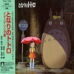 My Neighbor Totoro - Image Album