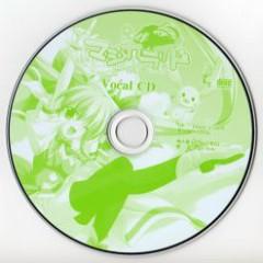 Magicaride Vocal CD