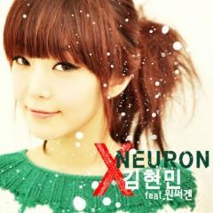 Hayan Nuni Naerimyeon / 하얀 눈이 내리면 - Neuron & Kim Hyun Min