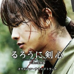 Rurouni Kenshin: The Legend Ends (Densetsu no Saigo Hen) Original Soundtrack - Naoki Sato