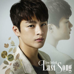 Last Song (Japanese) - Seo In Guk