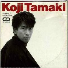 行かないで (Ikanaide) - Koji Tamaki