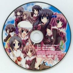 Koiiro Soramoyou after happiness and extra hearts SPECIAL MAXI CD