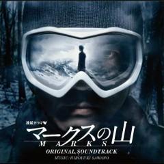 Marks no Yama Original Soundtrack - Hiroyuki Sawano