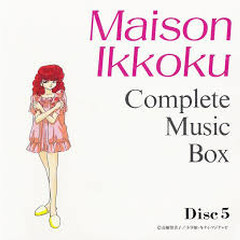 Maison Ikkoku Complete Music Box Disc 5