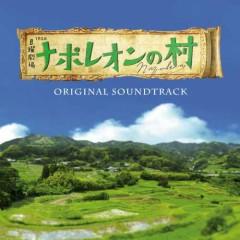 Napoleon no Mura (TV Series) Original Soundtrack - Masaru Yokoyama