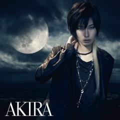 蒼き月満ちて (Aoki Tsuki Michite)