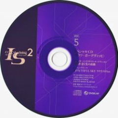 Infinite Stratos 2 Vol.5 Special CD (Laura)