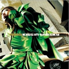 Kiss in the sky LIMITED EDITION - Misia