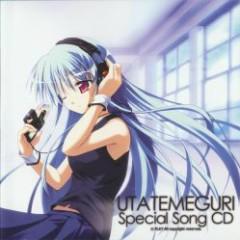 Utatemeguri Special Song CD