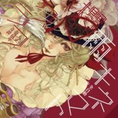 Sakura Ame Kinematograph ~Taishou Ippyakunen Kitan~