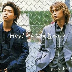 Hey! Minna Genki Kai? (Single)
