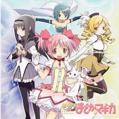 Puella Magi Madoka☆Magica Original Soundtrack Vol. 3