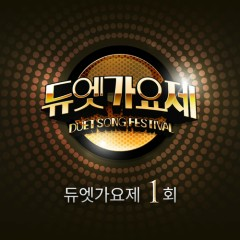 Duet Song Festival Ep 1