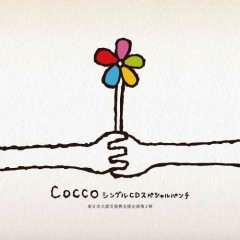 Cocco Single CD Special Punch