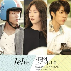 High School: Love On OST Part.2 - LeL