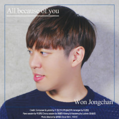 All Because Of You (Single)