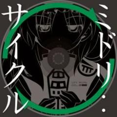Midori:cycle