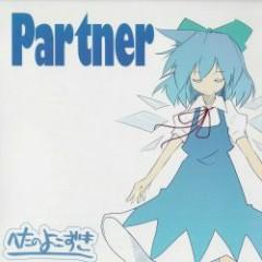 Partner  - Heta no Yokozuki