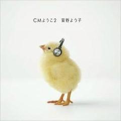 CM Yoko 2 (CD2) - Yoko Kanno