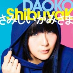 ShibuyaK / Samishii Kamisama - daoko