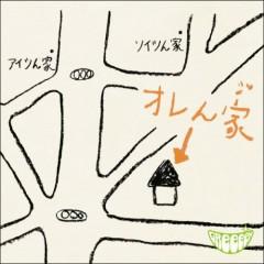 オレンジ (Orange) - GreeeeN