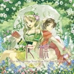 Hanashirube ~Atelier Series Arrange Vocal Album Feat. Mami Horie Vol.2~