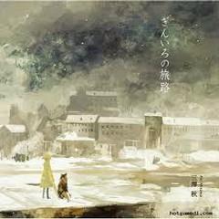 ぎんいろの旅路 (Giniro no Tabeji)  - Aki no Sora