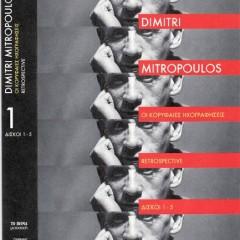 Samuel Barber - Vanessa (CD4)