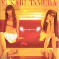 Tenshi wa Hitomi no Naka ni/ 天使は瞳の中に (Angel in the eyes)  - Tamura Yukari