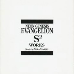 NEON GENESIS EVANGELION S^2 WORKS CD4 Part II