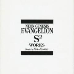NEON GENESIS EVANGELION S^2 WORKS CD6
