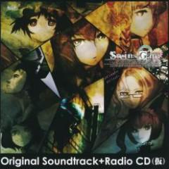 Steins;Gate Original Soundtrack+Radio CD CD2